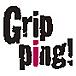 Gripping!