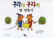 韓日文化交流新聞ハヌリ