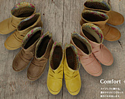 歩きやすい靴が好き