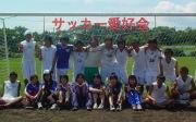 ☆専修大学サッカー愛好会☆