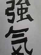 ☆ササクレMusical☆2009