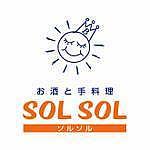 SOLSOL(ソルソル)@藤沢