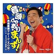 TBS 土井敏之アナウンサー