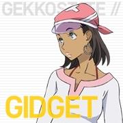 ギジェット