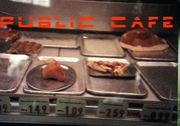 Public cafe(公共カフェ)