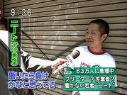 ニート製作所(株)