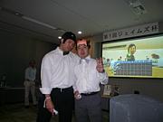 高山 清光 誕生日会 2009