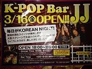 K−POP CLUB JJ