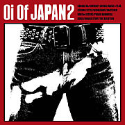 Oi Of JAPAN 2