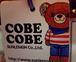 COBE COBE倶楽部