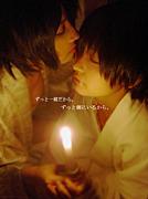 【立花】睦月×樹月【紅い蝶】