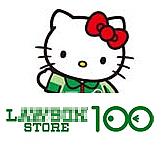 【100L】KDMちゃんファンクラブ