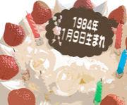 1984年1月9日生まれ♪