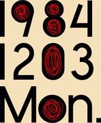 1984年12月3日生まれ