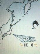 ★?E−6★