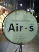 BAR Air-s