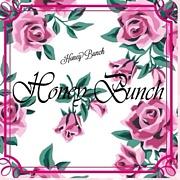 Honey Bunch(ハニーバンチ)