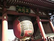 関東出身、岡山在住!