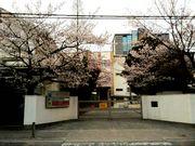 ◆名古屋市立 老松小学校◆