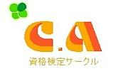 C.Aサークル