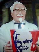 KFC アピタ長津田店(霧が丘店)