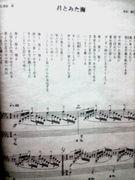 ♪パートリーダー合唱団♪