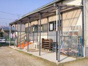 福田学童保育所