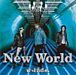 New World/Truth〜最後の真実〜