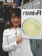 ABA鈴木理香子アナを応援しよう