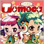 Tomoca サポートコミュニティ