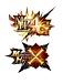 MH4G&MHX  〜狩人の集会所〜