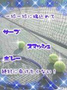 仁愛大学テニス部