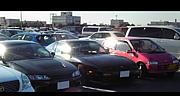Auto meeting