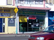 Minato  in Manly