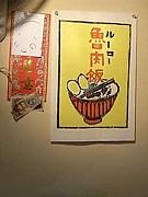 台湾屋台料理 PEI-PEI