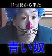 高岡晃太郎さん!