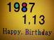 1987年 1月13日 生まれ