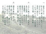 2004年度卒中村学園三陽高等学校