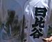 日比谷高校硬式野球部