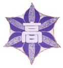 和歌山県立田辺高等学校