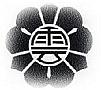 福井県 小浜市立雲浜小学校