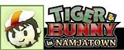 TIGER&BUNNY in ナンジャタウン