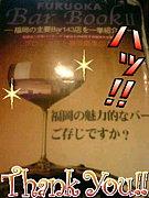 ☆BarLIFE in福岡☆