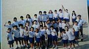 高岡市立二塚小学校〜2003年卒