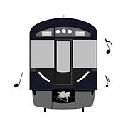 (株)真綾鉄道サウンドサービス