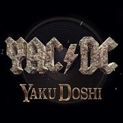 YAC/DC