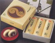 松山銘菓・一六タルト