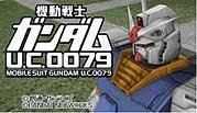 機動戦士ガンダムU.C.0079