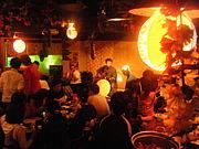 時計台旧沖縄居酒屋どぅしぐわー