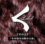 熊井吾郎(御本人・公認)